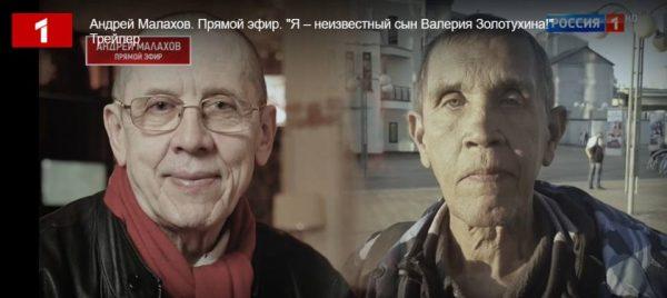 Владимир и Валерий Золотухины