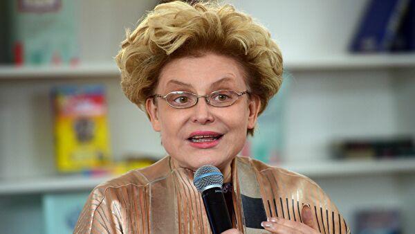 Елена Малышева. Фото ria.ru