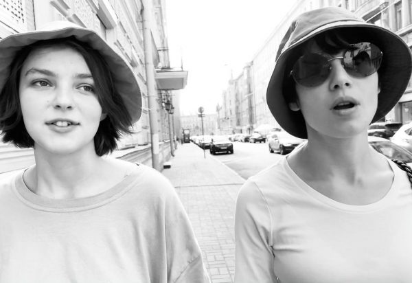 Полина Цыганова и Юлия Снигирь
