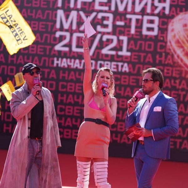 Александр Ревва, Дмитрий Нагиев и Ксения Собчак