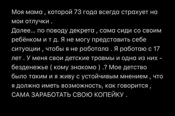 Публикация Натальи Подольской, фото:instagram.com/nataliapodolskaya