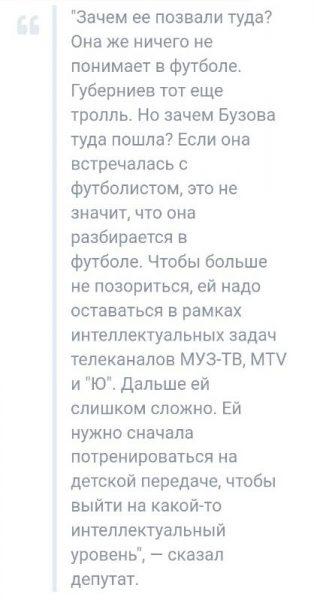 Депутат Милонов высказался о плаче княжны Ольги