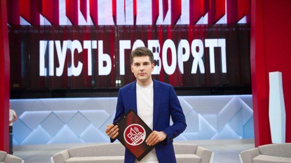 Ведущий «Пусть говорят» Дмитрий Борисов вышел на связь после новости о его госпитализации