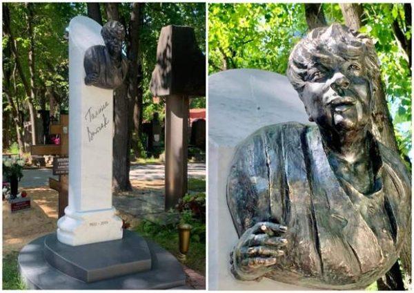 Памятник на могиле Галины Волчек