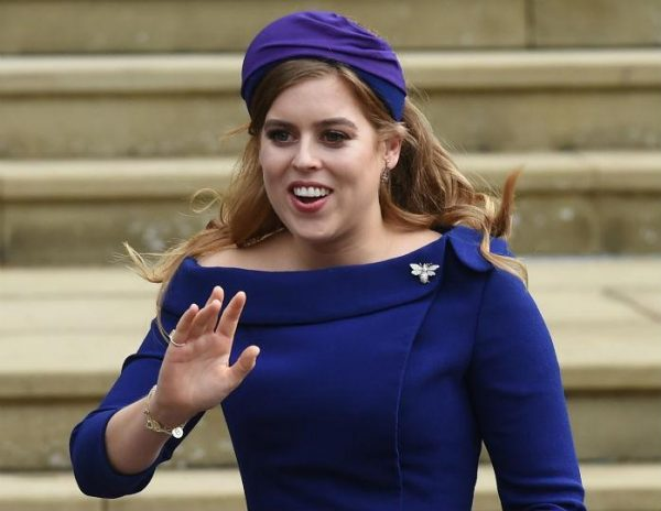 Принцесса Беатрис. Фото teleprogramma.pro
