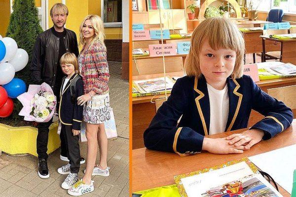 Сын Евгения Плющенко и Яны Рудковской в школе