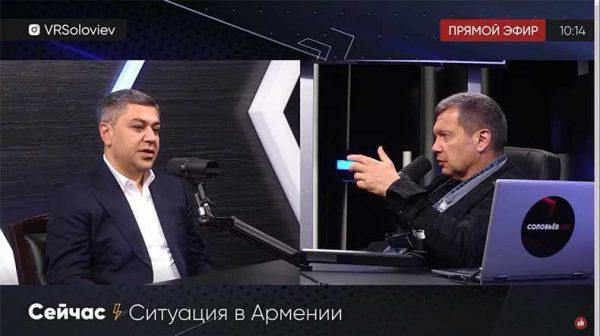 Артур Ванецян, Сергей Соловьев