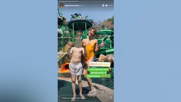 """""""Где грудь?"""": Поклонники Регины Тодоренко не могут найти ее бюст в пляжной одежде"""