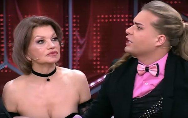 Гоген Солнцев, Екатерина Терешкович