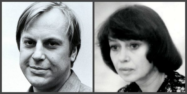 Юрий Богатырёв и Надежда Серая