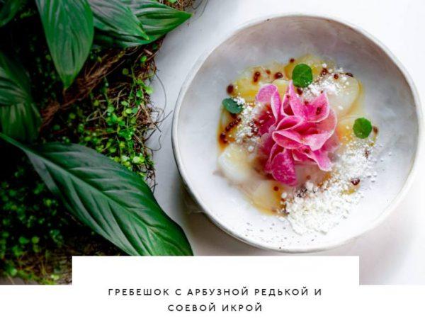Фото thesad.ru