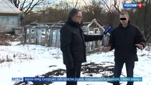 """Кдар из программы """"Вести"""" об этом случае. Источник - телеканал """"Россия-1"""""""