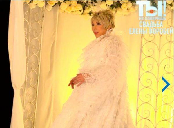 Елена Воробей в свадебном наряде. Фото radiokp.ru
