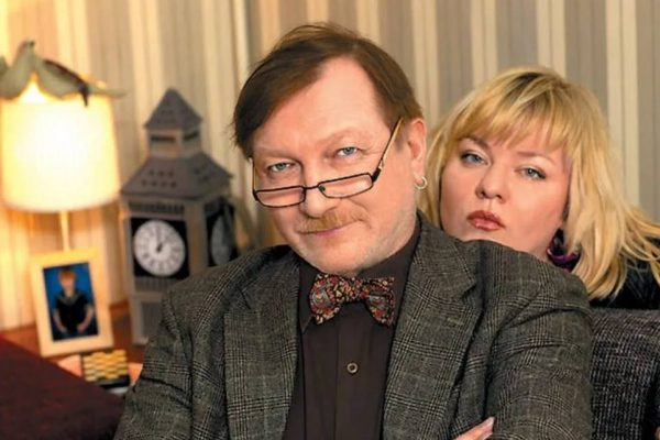 Виктор Бычков с женой