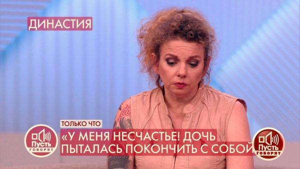 Инна Соловьева