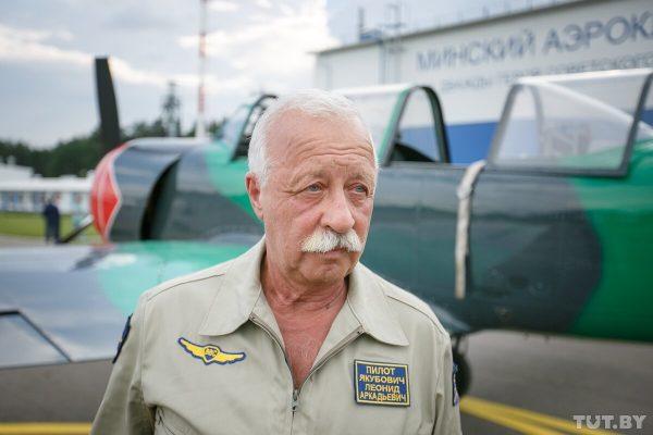 Якубович в самолете