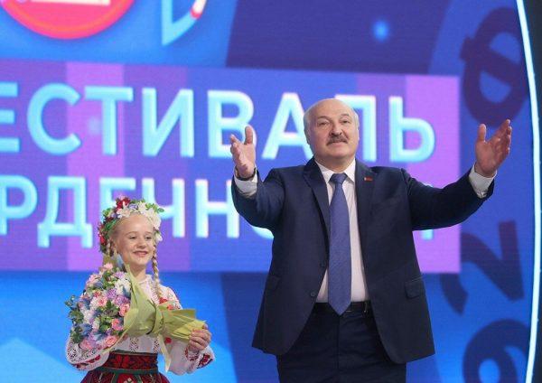 Лукашенко на сцене
