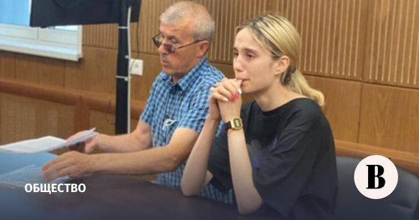 Валерия Башкирова