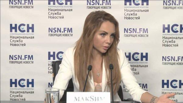 Максим на пресс-конференции