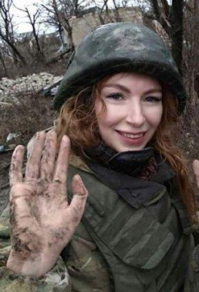 Катя Катина,