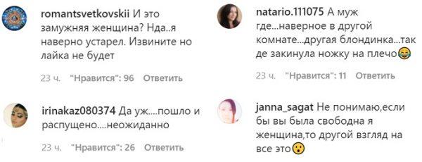 """Виктория Лопырева окончательно потеряла берега - Булатова уже """"куколдом"""" назвали"""