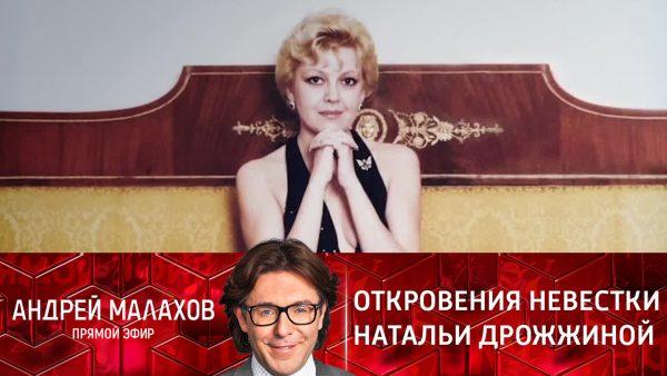 """Вы думаете Гитане Аркадьевне нужна Маша?"" - дочь Алексея Баталова хотят отобрать у матери"