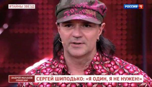 Сергей Шпидько, фото:privet-andrey.ru