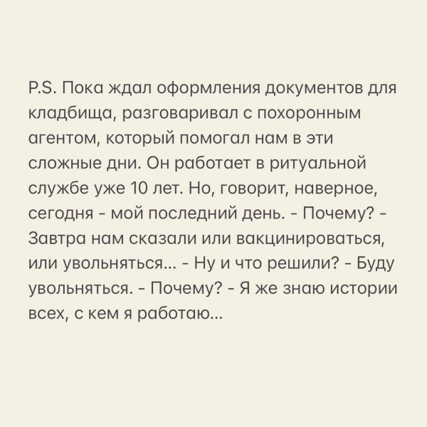 Публикация Николая Николаева, фото:instagram.com/nikpnik/