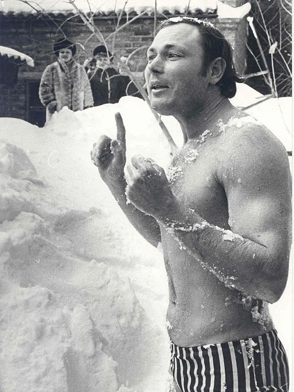 Геннадий Малахов в молодости. Фото из открытого доступа