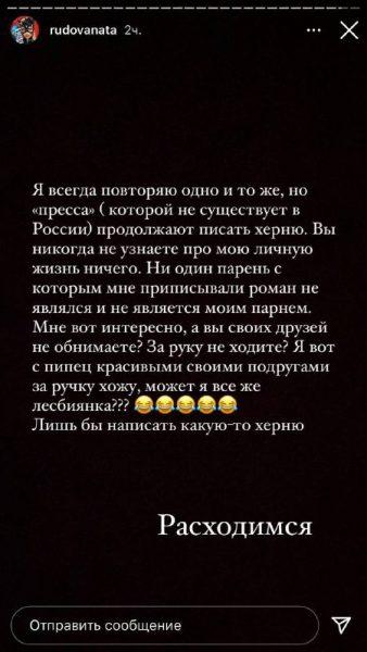 Публикация Натальи Рудовой, фото: НеМалахов