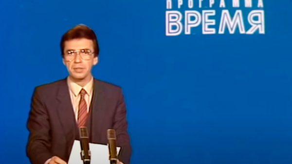 Юрий Петров. Фото vesti.ru