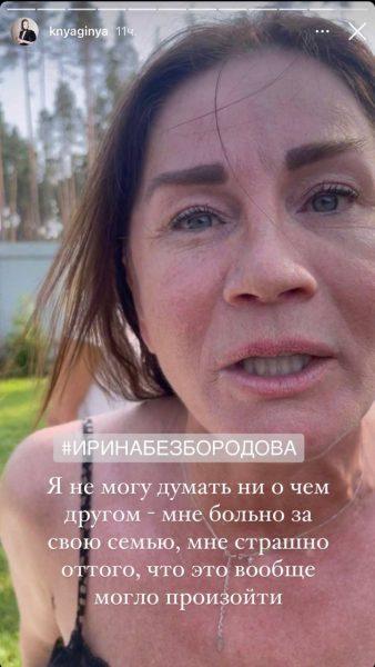 Публикация Натальи Горчаковой, фото: НеМалахов