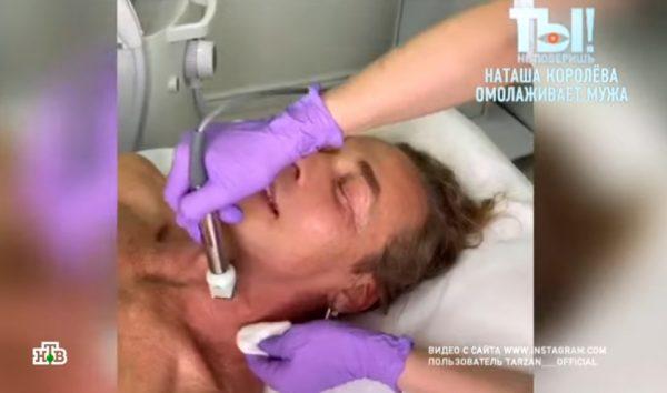 Тарзан на процедурах у косметолога