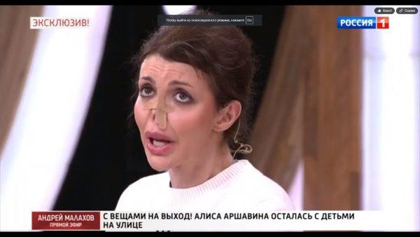 Алиса Аршавина, фото:YouTube