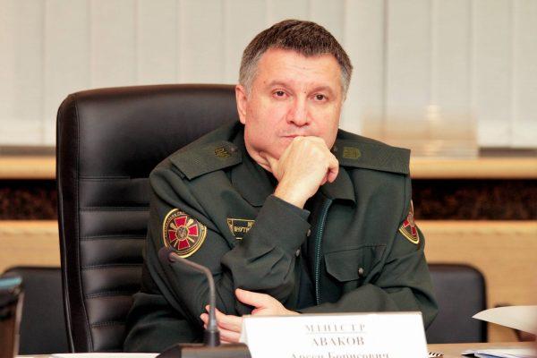 Арсен Аваков,