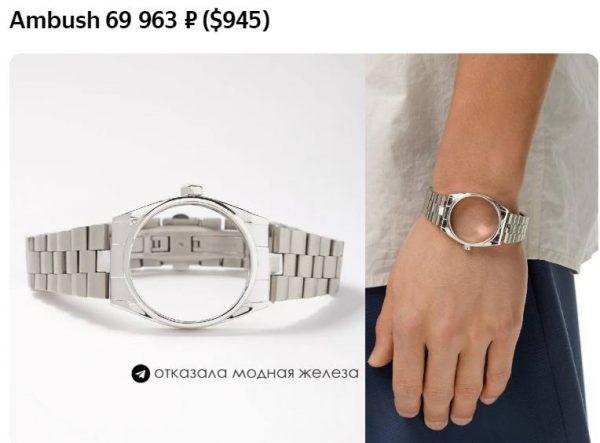 30+ фото очень странных и дорогих дизайнерских вещей, которые вы вряд ли купите