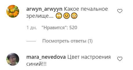 Дожилась, уже на подтанцовке у мужиков - Волочкову высмеяли за танцы на улицах Астрахани
