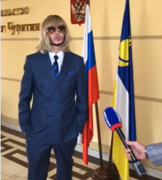 Сергей Зверев. Фото Инстаграм