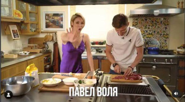 Ляйсан Утяшева и Павел Воля. Фото youtube