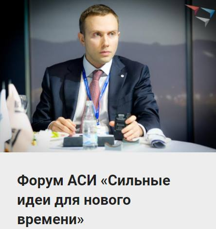 Артем Аветисян. Фото avetisyan-artem-davidovich.ru