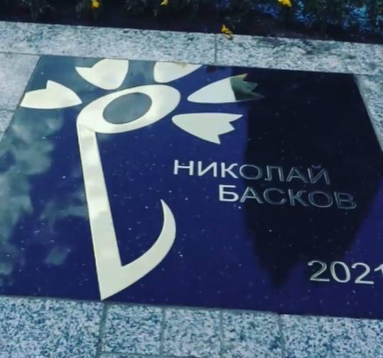 Именная звезда Николая Баскова в Витебске. Скрин Инстаграм