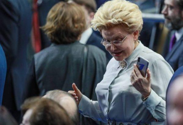 Елена Малышева. Фото Фото: Сергей Булкин/NEWS.ru