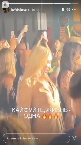 «Жалко её», - Алеся Кафельникова показала не стоящую на ногах Бузову. Ольга устроила одиночные танцы в толпе и опять опозорилась