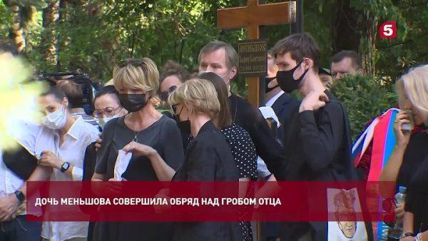 Прощание с Владимиром Меньшовым, фото:ok.ru