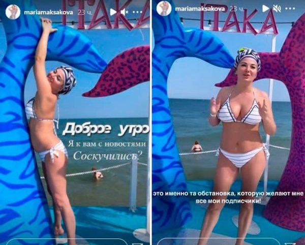 """""""Майская роза"""": 43-летняя Мария Максакова показала себя на пляже"""
