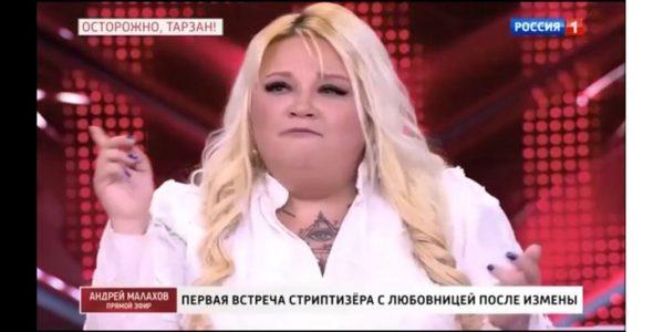 Милана Милованова, фото:radiokp.ru