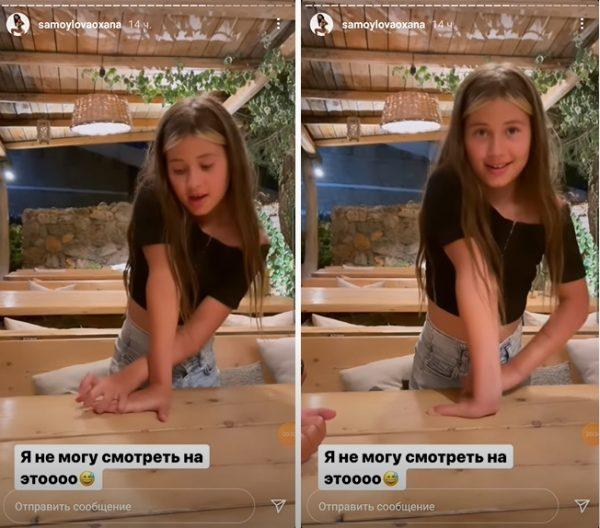 Где ее кости? Дочка Джигана и Самойловой умеет выворачивать руки на 360 градусов