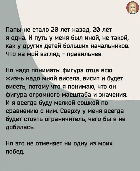 """""""Без фамилии вы были бы мало кому интересны"""" - Ксению Собчак затравили за хвастовство"""