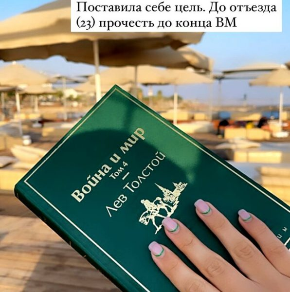 Будет как мама: Дочка Волочковой постит фотографии с морского побережья