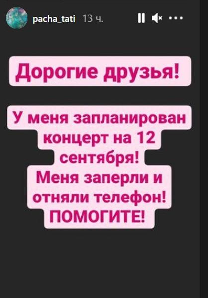 Публикация Татьяны Плаксиной, фото:starhit.ru